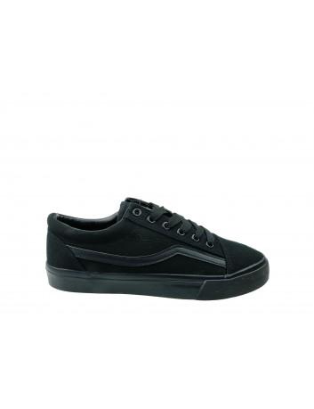 Sportowe obuwie młodzieżowe DK 01,Kolor czarny