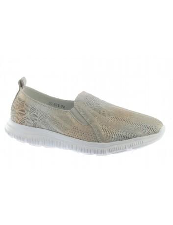 Sportowy sneakers...
