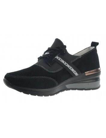 Sportowe sneakersy skórzane...